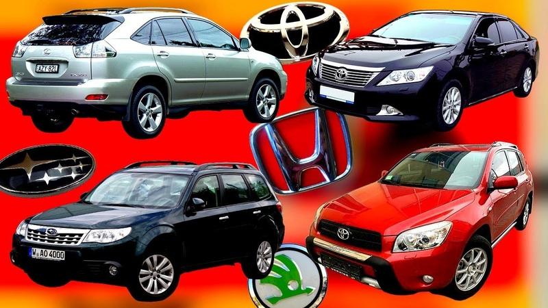 Самые мало ломающиеся марки автомобилей