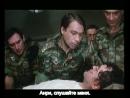 Допрос с пристрастием (1977) русские субтитры
