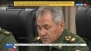 Новости на Россия 24 • Шойгу объявил об окончании гражданской войны в Сирии