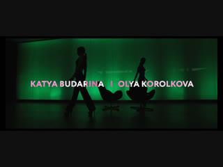 | gin wigmore ~ hallow fate | katya budarina & olya korolkova |