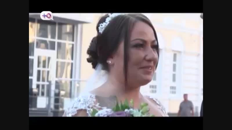 Женись на мне Кто из них отказал невесте