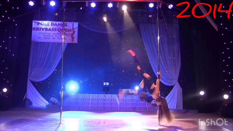 Выступление на чемпионате 2012-2015 экзотик пол денс. My performance 2012-2015 exotic pole dance