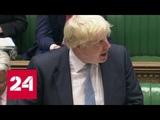 Хаос в британском правительстве кабинет Терезы Мэй покинули два ключевых чиновника - Россия 24