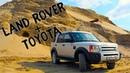Свап на продажу Land Rover Discovery 3
