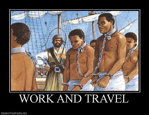 Смешные картинки про рабство, поздравления