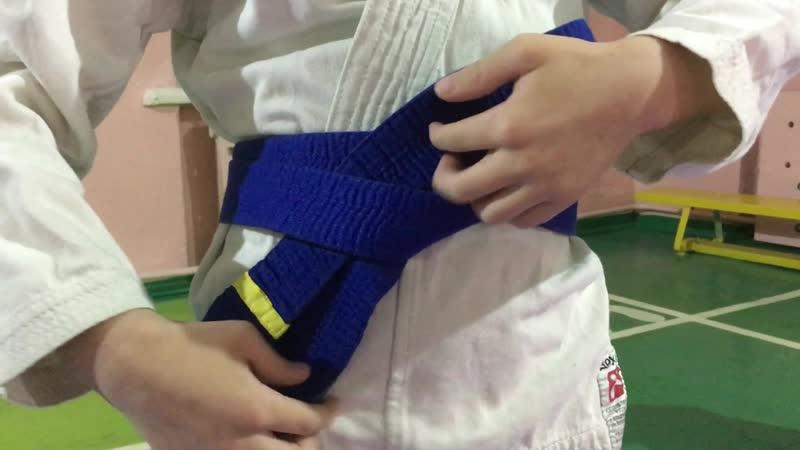 Как правильно завязывать пояс Айкидо| 合気道 | Aikido