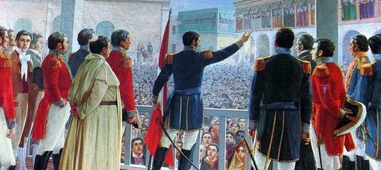 Картинки по запросу Аргентинский Ганнибал Хосе де Сан-Мартин – латиноамериканский герой масштаба Боливара, хотя его образ не столь растиражирован. Фото.