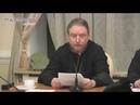 Семейные проблемы священнослужителей