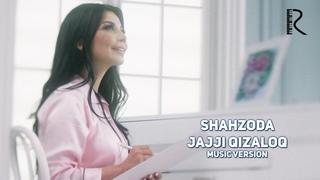 Shahzoda - Jajji qizaloq | Шахзода - Жажжи кизалок (music version)