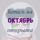 Яна Климова фото #9