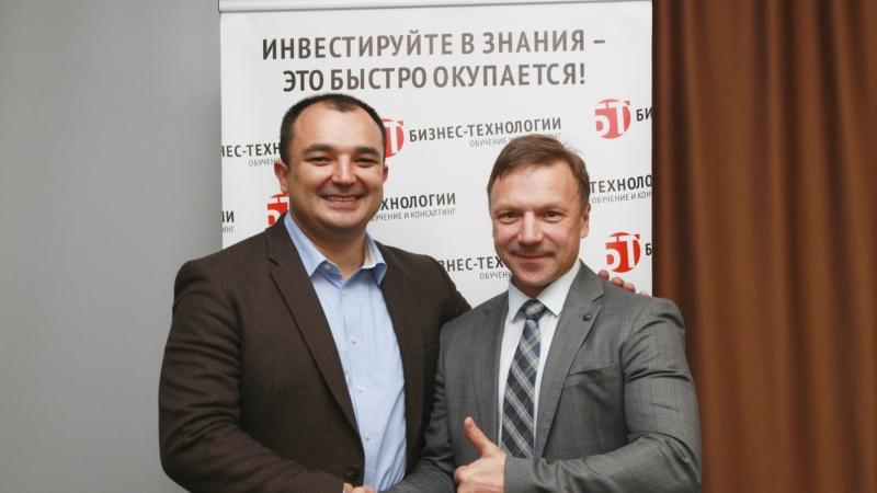 Итоги тренинга SMM2018 Как выжимать максимум из социальных сетей в 2018 - Дамир Халилов