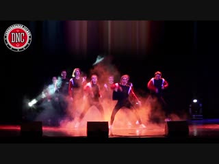 Отчетный концерт Танцевальной Студии DNC 26 декабря 2018 год.