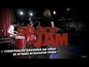 Первый Новоуральский джазовый jam-session в Караоке гриль БОЛЬШОЙ ЭД!