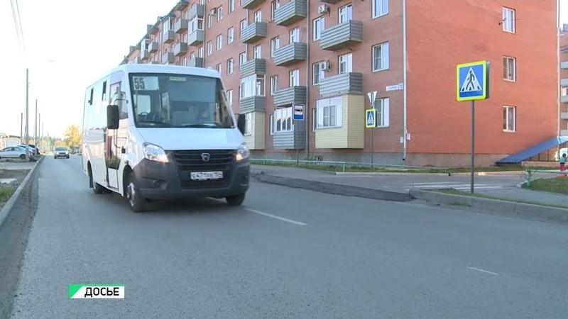 Автобусы маршрута № 55 в Бийске не вышли в рейс Будни 21 03 19г Бийское телевидение