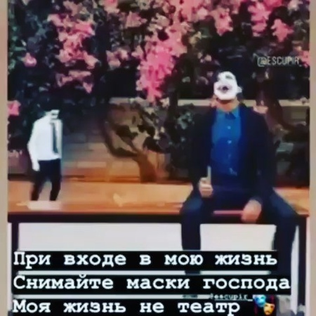 Iliev_official01 video