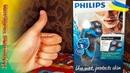 Распаковка электробритвы Philips AquaTouch AT756/16