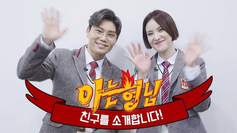 [형.친.소] (입틀막) 보컬 장인 김범수 명품 보이스 거미 형님 학교 전학507