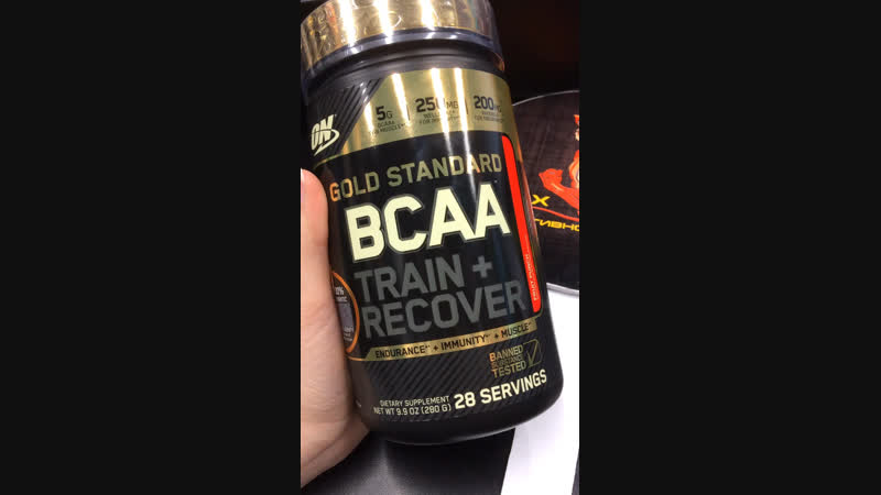 Аминокислоты FoxFit - ON Gold Standard BCAA