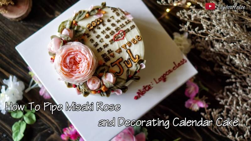 Сорт Японской Розы Misaki. Кондитерская насадка № 104