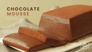 노오븐 젤라틴! 초콜릿 무스케이크 만들기 : No-Bake No-Gelatin Chocolate Mousse Cake : チョコレー 1248