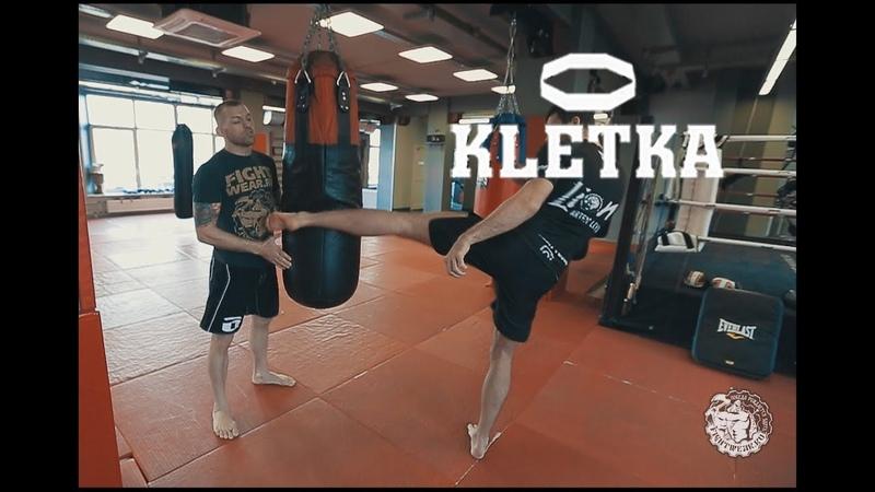 Сильные и скоростные удары ногами. Упражнения Артема «Льва» Левина и Андрея Басынина