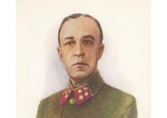 День памяти. Дмитрий Карбышев