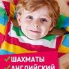 Частный детский сад Премьер Волгодонск