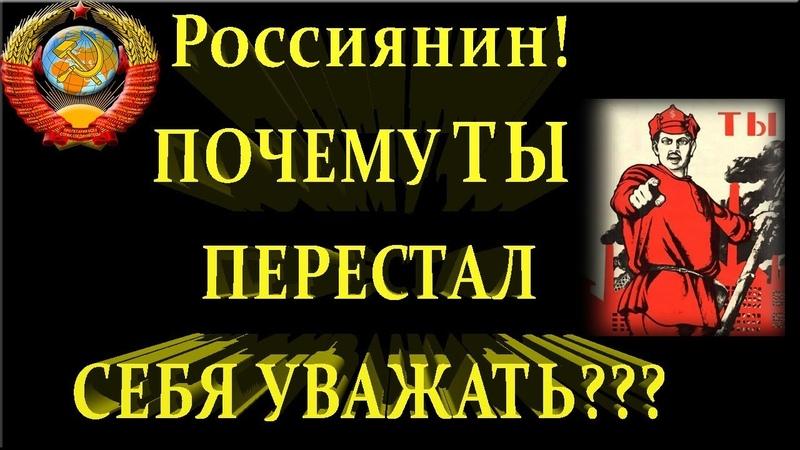 Оголодавший народ РФ готов унижаться. Российский народ перестал себя уважать.