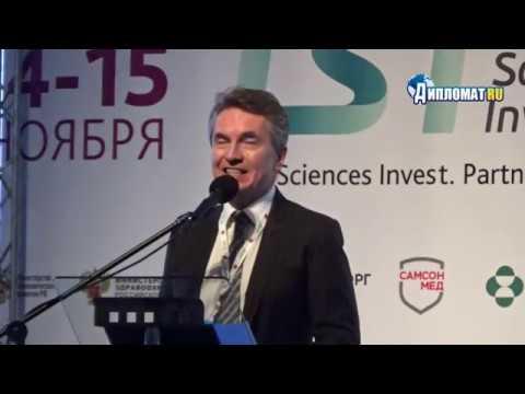 В Петербурге открылся VIII Международный партнеринг-форум «Life Sciences Invest. Partnering Russia»