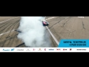 G Drive дрифт 2018 Восточноевропейский кубок по дрифтингу EEDC анонс