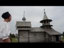 Колокольный звон в Кижах