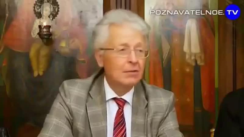 Капитализм ДЕРЖИТСЯ на Лохах и Дураках Профессор В Катасонов