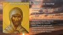 МОЛИТВА ДАРУЮЩАЯ БЛАГОДАТЬ молитва Св Ефрема Сирина
