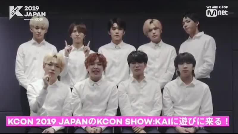 [D-CRUNCH] - - KCON 2019 JAPAN KCON SHOW KAI - - 5월 17일 금요일 오후 4시 30분! - 마쿠하리메세 컨벤션장 스테이지에서! - - 디크런치의 새 앨범 수록곡을 만나 볼 수 있습니다 - -