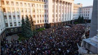 Прощавай Банкова Зеленський виїжджає Соьгодні о 20 00