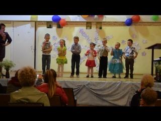 День защиты детей. Июнь 2018. Группа д/с , танец