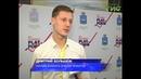 Форум Самарская платформа развития бизнеса собрал почти 1000 предпринимателей