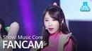 [예능연구소 직캠] EXID - ME YOU (HANI), 이엑스아이디 - ME YOU (하니) @Show Music core 20190518
