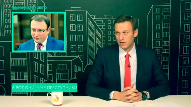 Навальный пресс секретарь Роскомнадзора Вадим Ампелонский