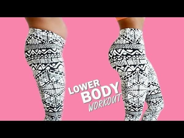 10 MIN LOWER BODY WORKOUT || Tone Up Your Glutes, Legs Thighs - Best No Equipment Home Workout