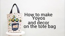 How to make yoyos and decor on the tote bag | upcycle old jeans for decor tote bag❤❤母亲收到这份礼物会很高兴吧