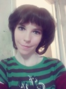Елена Васильева фото #10