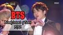 MMF2016 BTS Blood Sweat Tears 방탄소년단 피땀눈물 MBC Music Festival 20161231