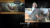 Игровые Новости ( Kingdom Under Fire 2, World of Warcraft, Lost Ark )
