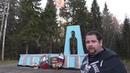 Ужасы деревни Селифонтово Ярославская область