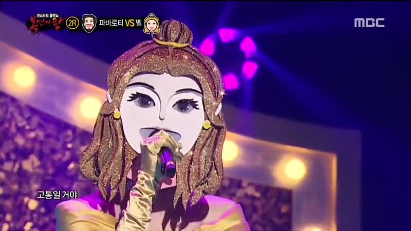 MBC 일밤 [복면가왕궁민남편] (일) 2019-02-10 오후 5시 (MBC 뉴스데스크)