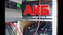 АКБ с чего начинается альтернативная энергетика алт э 2 из