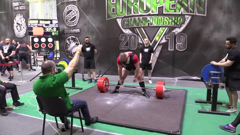 Луговой Александр становая тяга в экипировке 385 кг