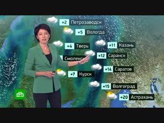 Прогноз погоды на 25 октября