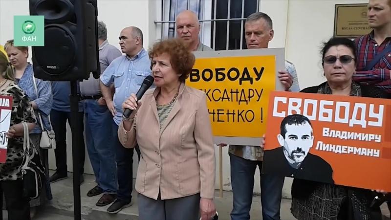 «Русские в Латвии — не вши»_ в Риге проходит пикет в защиту политзаключенных